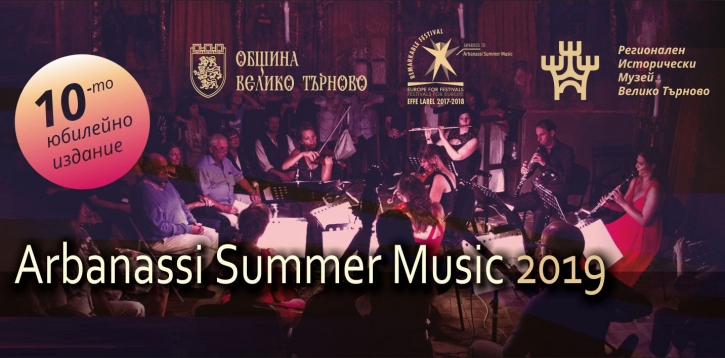 ARBANASSI SUMMER MUSIC 2019